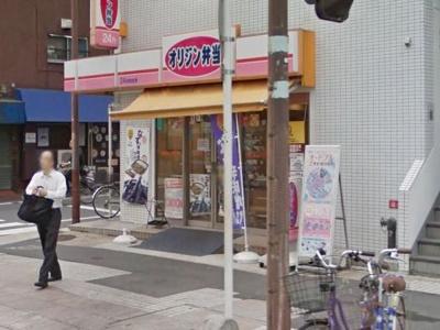 【その他】コンフォリア赤羽岩淵