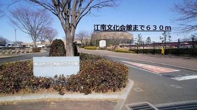 江南文化会館まで630m