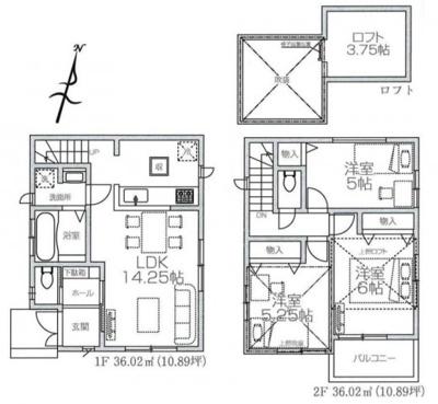 【区画図】所沢市花園4丁目・全1棟 新築一戸建 ~3LDKロフト付~