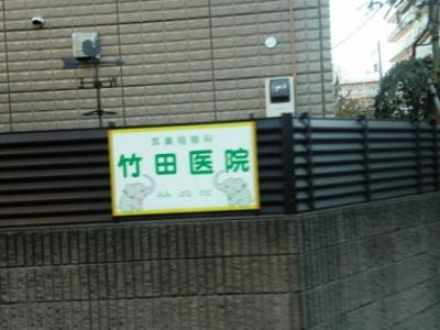 【周辺】ジーベック錦糸北斎通り