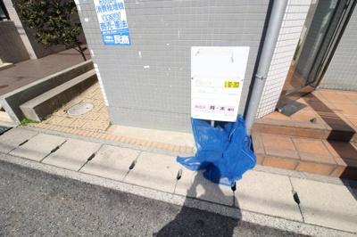 【その他】ジュネス六甲3