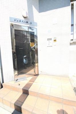 【エントランス】ジュネス六甲3