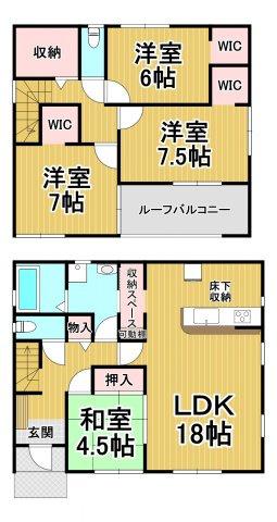 リナージュ西区今宿東20-1期 4LDK オール電化住宅