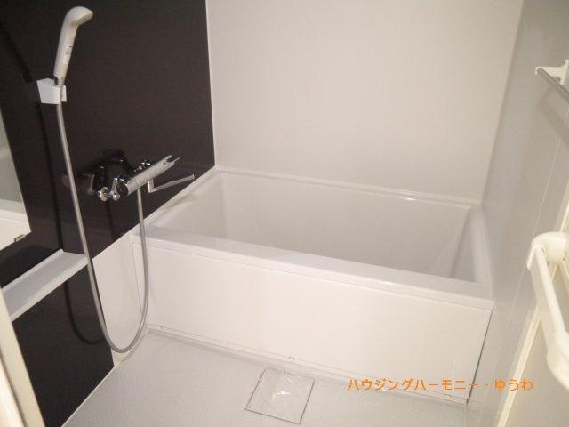 【浴室】ライオンズマンション大山西町