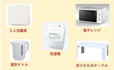 家具電化製品付き