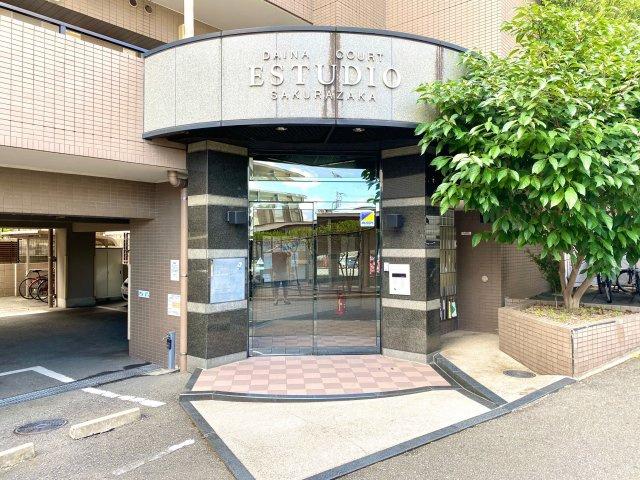 【エントランス】ダイナコートエスタディオ桜坂