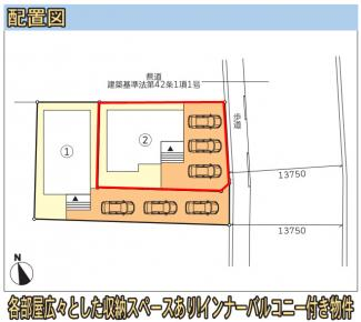 【区画図】郡山市大槻町字三角田  2号棟  大槻小学校、大槻中学区