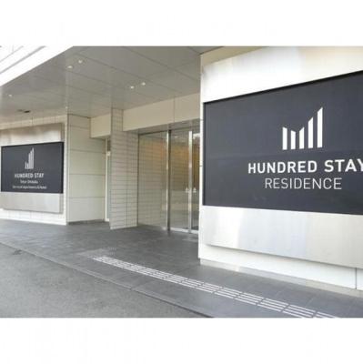 【エントランス】HUNDRED STAY RESIDENCEハンドレットステイレジデンス