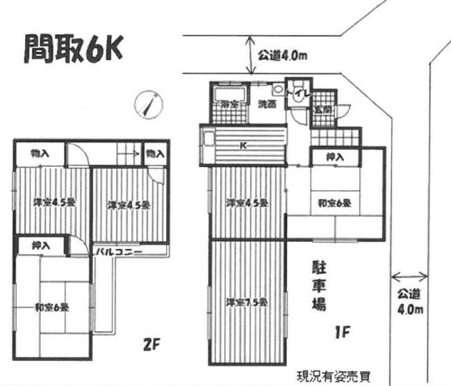 土地面積100.01平米、建物面積81.55平米~開放的な角地、南東向き、日当たり通風良好、大型間取りの6K、駐車スペース有り