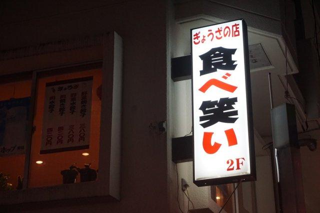 【周辺】エスポワール桜台