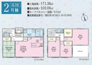 新築一戸建て「小田原市飯泉第22」全6棟/残6棟の画像