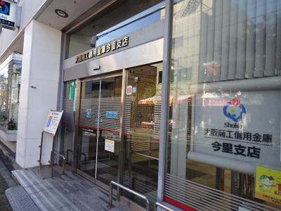 大阪商工信用金庫今里支店まで1,368m