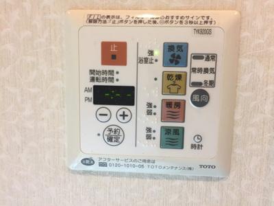 【その他】日神デュオステージ本所吾妻橋