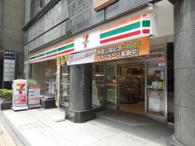 【周辺】S-レジデンス日本橋馬喰町