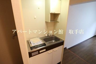 【キッチン】TNサニーハイツ