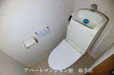 【トイレ】メゾン・ボヌール