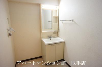 【独立洗面台】リバーサイドヒルズ