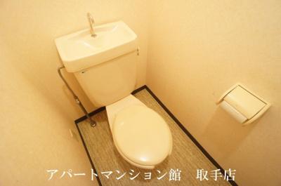 【トイレ】リバーサイドヒルズ