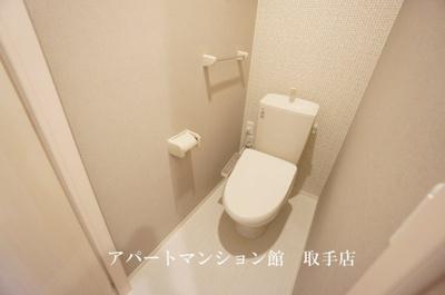 【トイレ】カーサ・アグロス