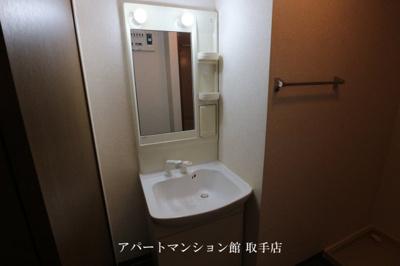 【独立洗面台】戸頭海老原ハイツ