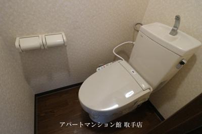 【トイレ】戸頭海老原ハイツ