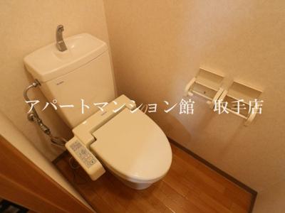 【トイレ】リバティーハイツ・エビハラ