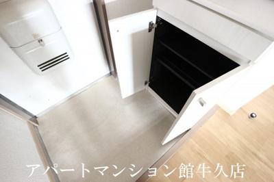 【収納】SUNRISE ヨシカワA