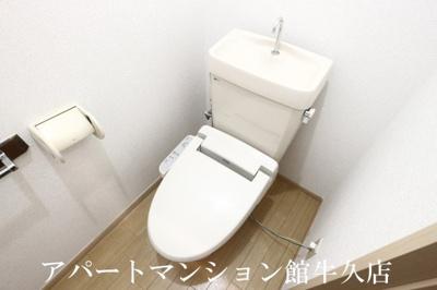 【トイレ】SUNRISE ヨシカワA