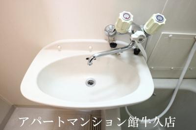 【洗面所】SUNRISE ヨシカワA