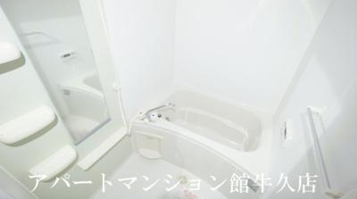 【浴室】ソレアードホソヤD
