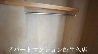 【収納】Progress壱番館(プログレ)