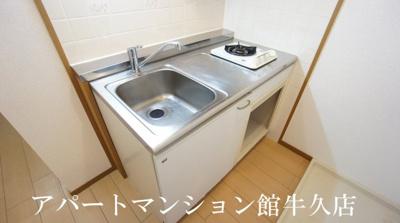 【キッチン】Progress壱番館(プログレ)