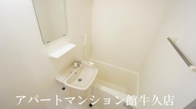 【浴室】Progress壱番館(プログレ)