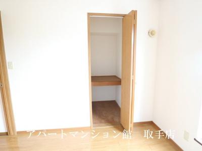 【収納】クレストアヅマ2