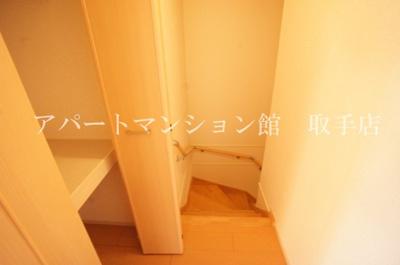 【収納】エル・ソフィア