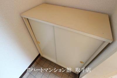 【収納】サンモールMⅡ