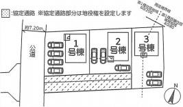 車3台の駐車が可能。