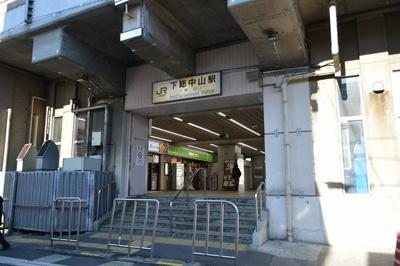下総中山駅まで550m