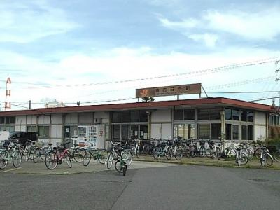 JR南四日市駅まで260m