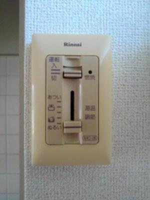 【設備】サニーコート日永