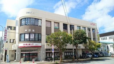 沖縄銀行 田原支店まで800m