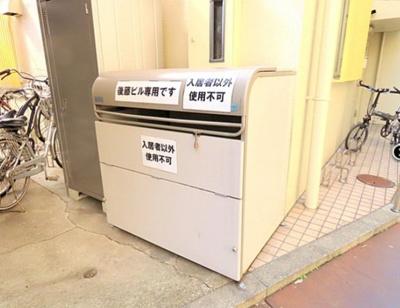 【設備】後藤ビル