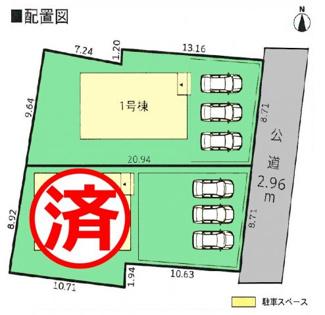 【区画図】富士宮市阿幸地町第1 新築戸建 全2棟 (1号棟)