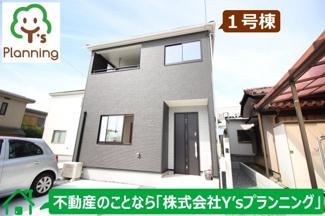 【外観】富士宮市阿幸地町第1 新築戸建 全2棟 (1号棟)