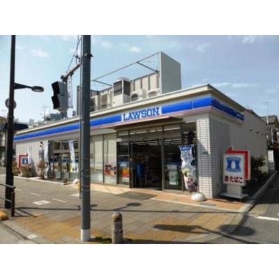コンビニ「ローソン世田谷三軒茶屋一丁目店まで254m」
