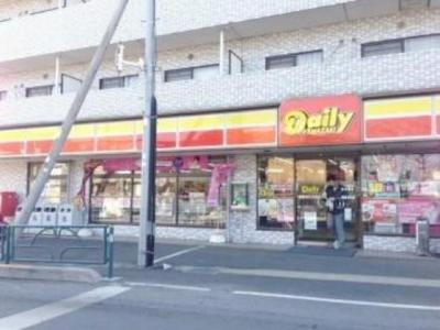 コンビニ「デイリーヤマザキ喜多見5丁目店まで248m」