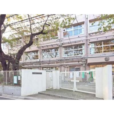 中学校「世田谷区立桜丘中学校まで1081m」
