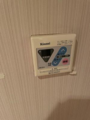 【設備】常盤松葵マンション