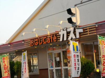 おはしカフェ・ガスト船橋夏見台店まで1,244m