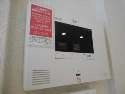 【設備】シャーメゾンアミコートA棟
